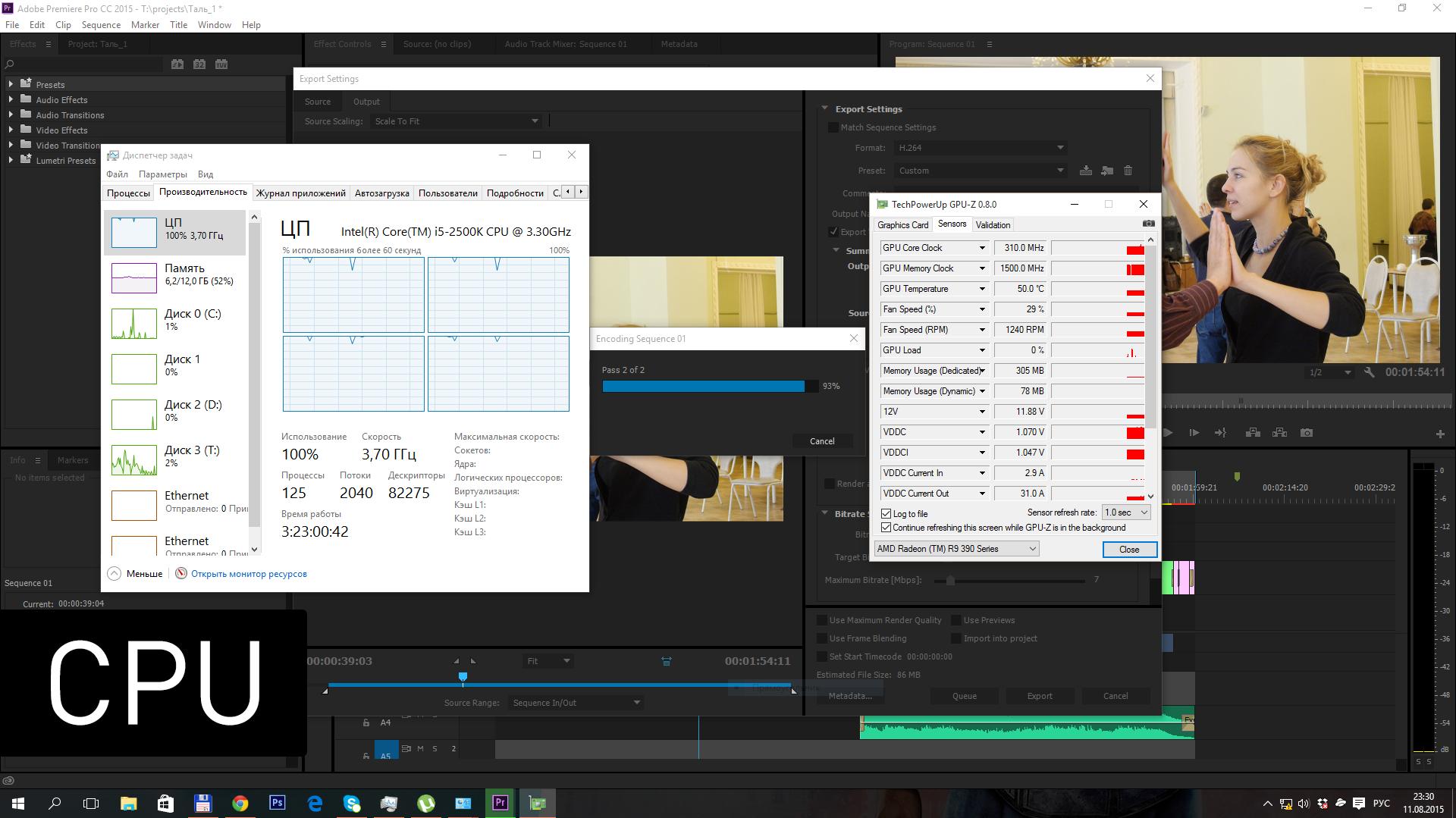 OpenCL в Adobe Premiere Pro: насколько GPU быстрее CPU? - 9