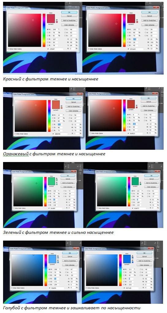 Форсируем цвета проектора с «Epson Cinema Filter» - 15