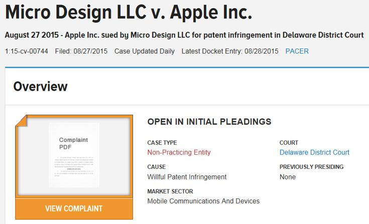 По мнению Micro Design LLC, в продукции Apple нарушен «патент 535»