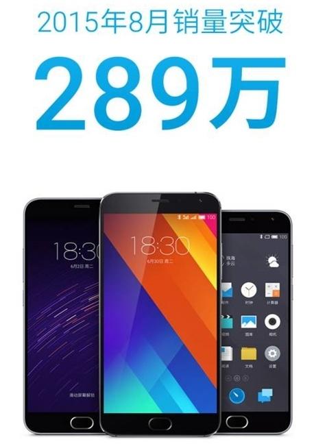 За последний месяц лета Meizu продала 2,89 млн смартфонов