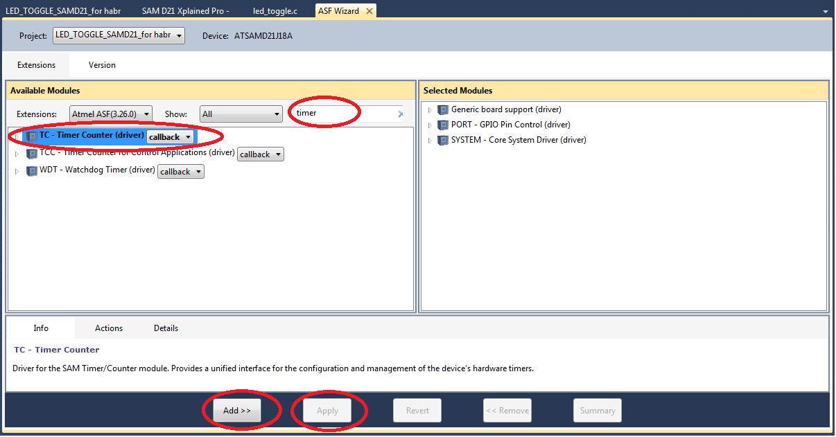 Atmel Software Framework (ASF): как это работает? - 10