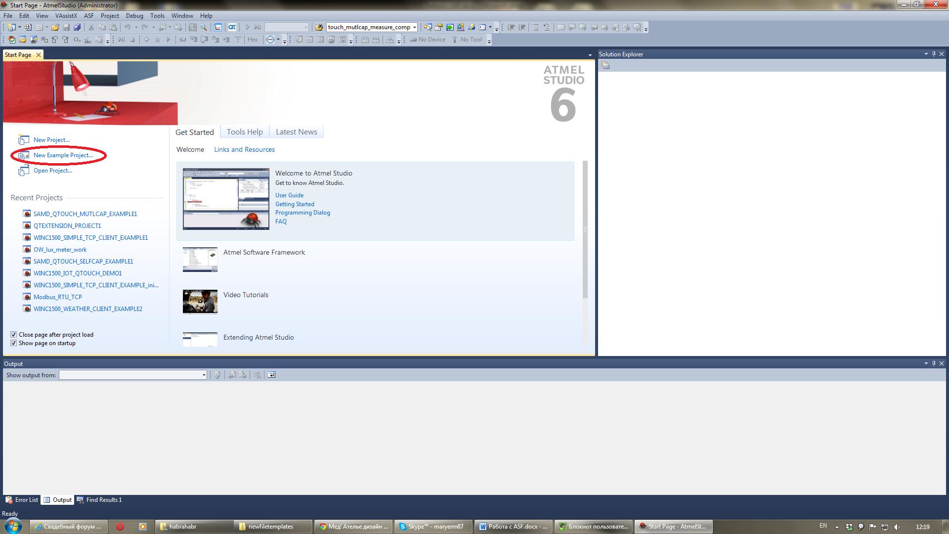 Atmel Software Framework (ASF): как это работает? - 7
