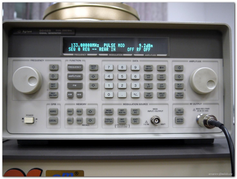 «Диагностировать рак поможет лазер», или Как устроен лазерный флуоресцентный гиперспектральный микроскоп - 12