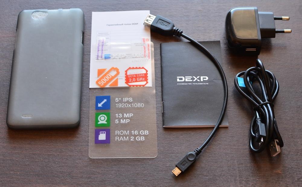 Обзор DEXP Ixion Energy: флагманский смартфон с рекордной батареей на 5 000 мАч и функцией Power Bank'а - 3