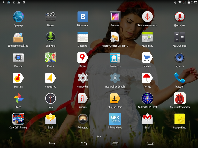 Терминатор по имени Аннушка: обзор металлического планшета bb-mobile Techno 7.85 3G M785AN - 26