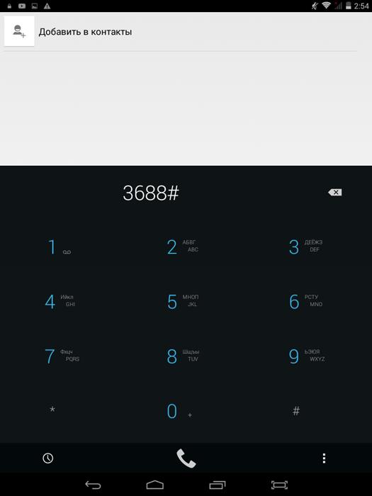 Терминатор по имени Аннушка: обзор металлического планшета bb-mobile Techno 7.85 3G M785AN - 27
