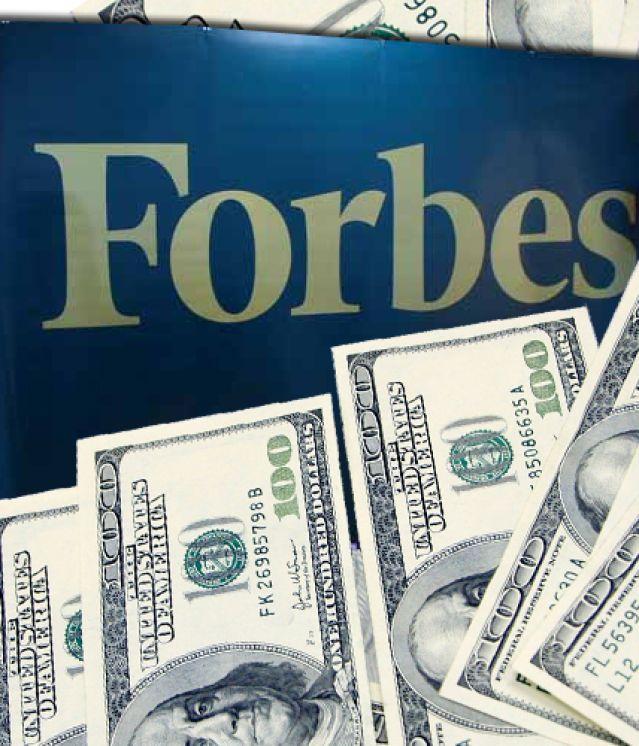 Издатель Forbes продаст свои СМИ в России - 1
