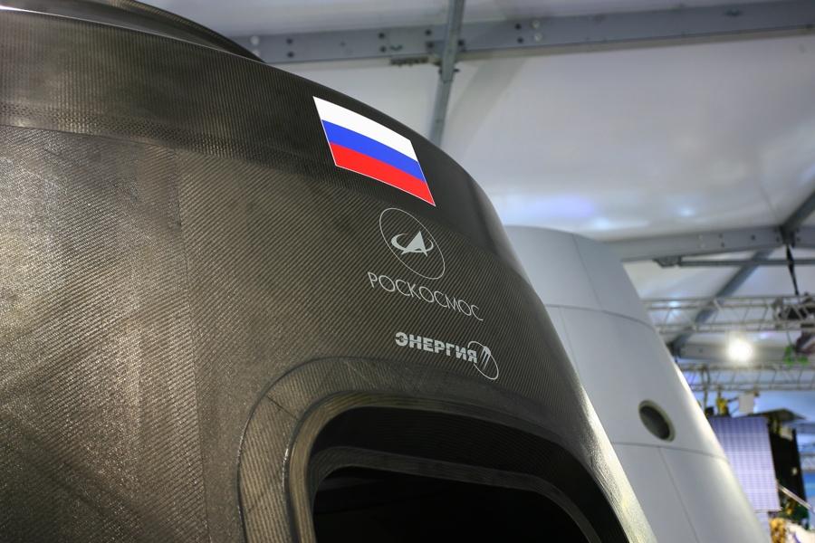 На чем Россия полетит на Луну - 22