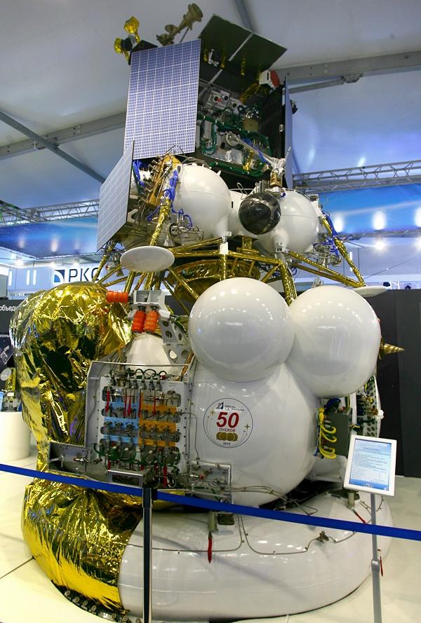 На чем Россия полетит на Луну - 3