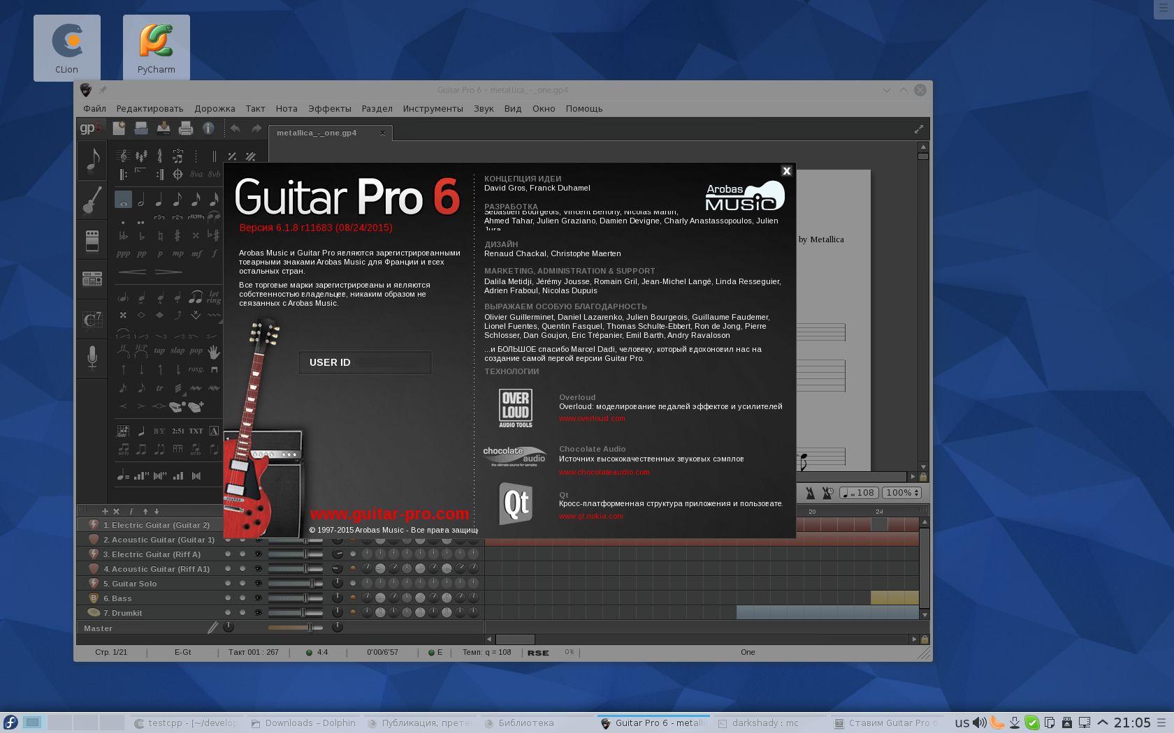 Ставим GuitarPro 6 на Fedora Linux 22 - 2