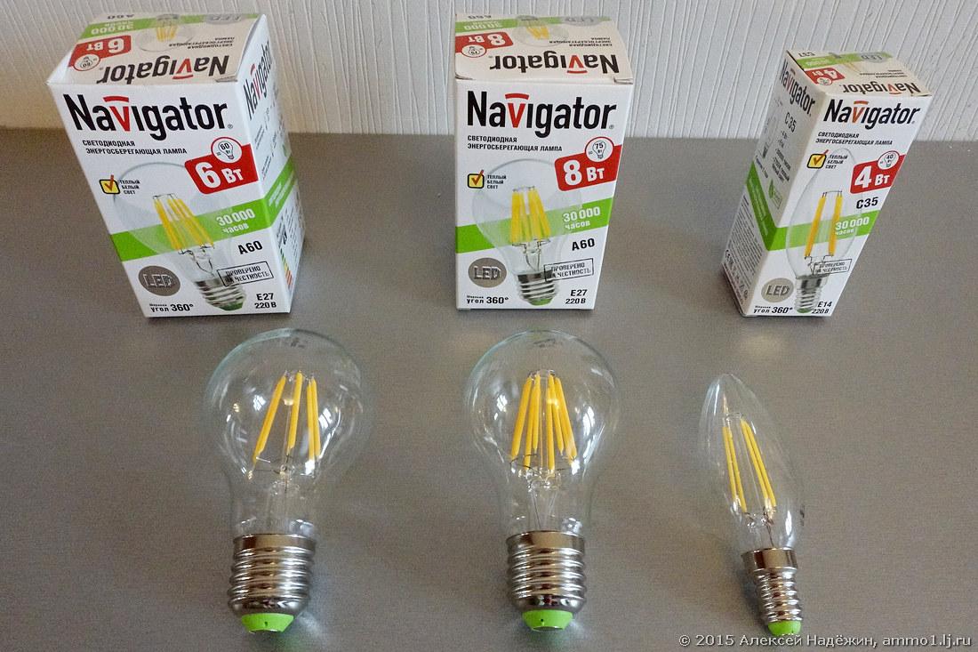 Светодиодные лампы Navigator Filament - 1