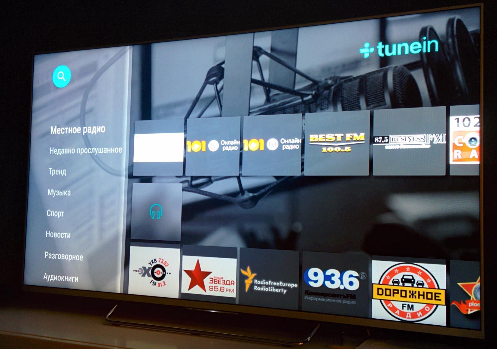 Обзор true Android TV на примере Sony 55w807c - 10