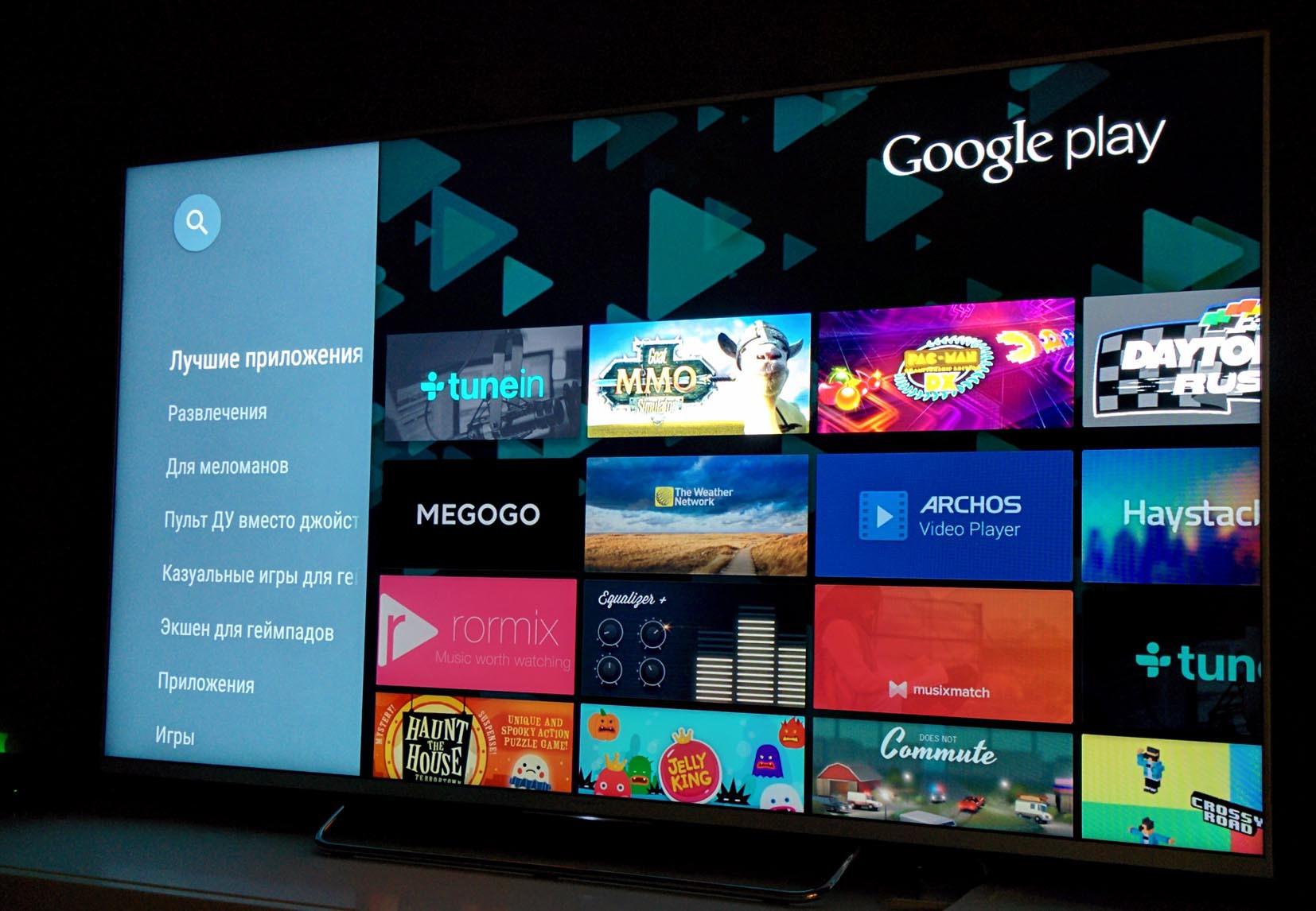 Обзор true Android TV на примере Sony 55w807c - 12