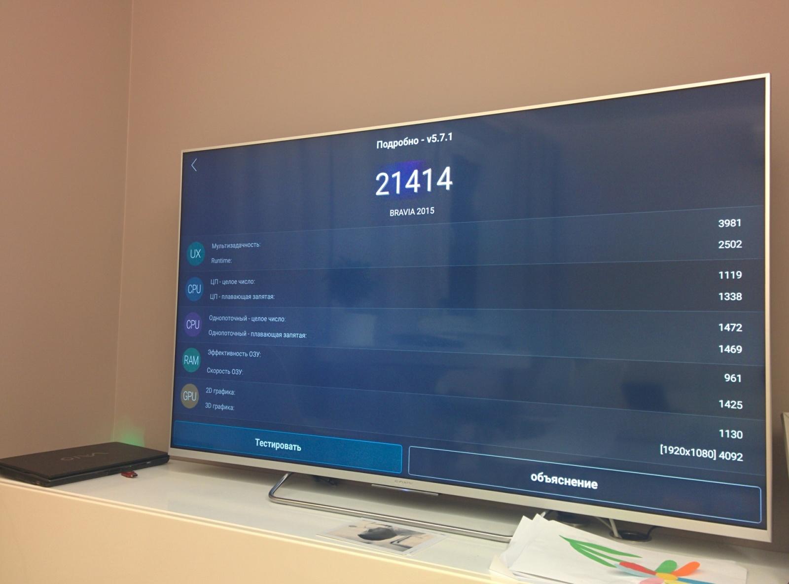 Обзор true Android TV на примере Sony 55w807c - 16