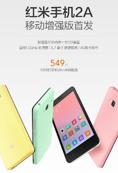 Смартфону Xiaomi Redmi 2A удвоили объём оперативной и флэш-памяти
