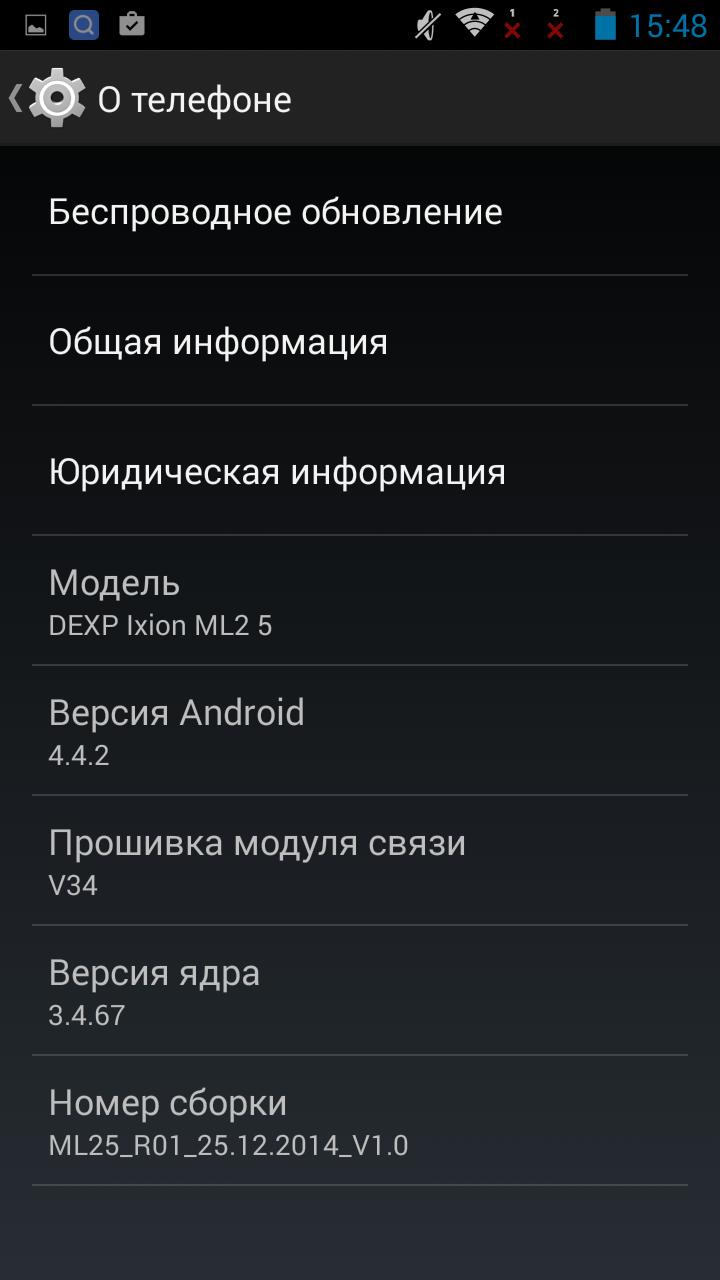 """Смартфон DEXP Ixion ML2 5"""": мощный аккумулятор на рекордные 5 200 мАч, HD-экран и неделя автономки - 24"""
