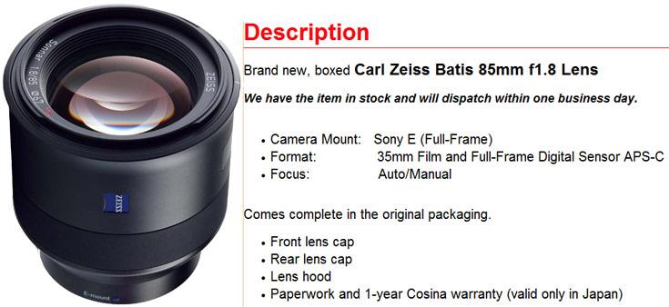 Полнокадровые объективы Zeiss Batis 2/25 и 1.8/85 поддерживают автоматическую фокусировку и оснащены дисплеями OLED