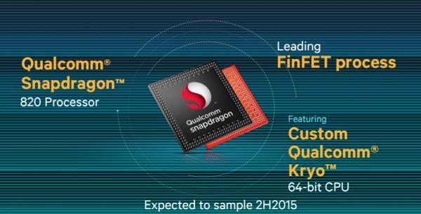 Первый китайский смартфон с SoC Snapdragon 820 будет выпущен Xiaomi