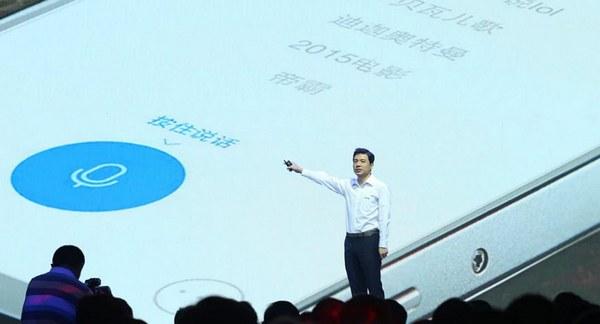 система будет встроена в поисковое приложение Mobile Baidu, установленное на миллионах смартфонов под управлением Android