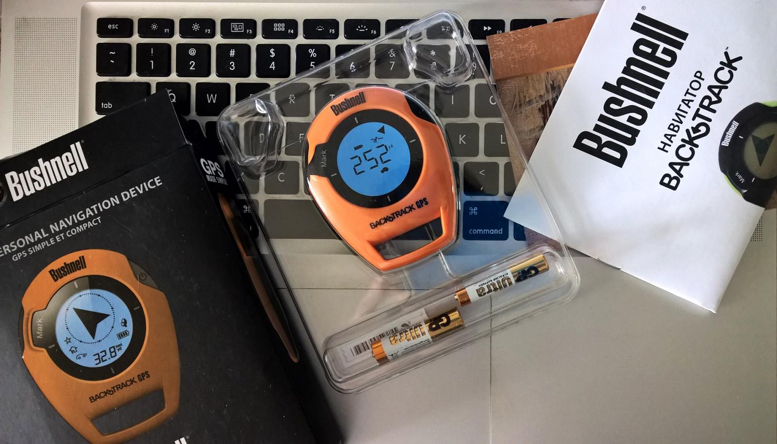 GPS-возвращатель Bushnell BackTrack и реальный мир - 2