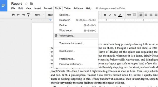 Google добавил в Docs голосовой ввод и другие усовершенствования - 1