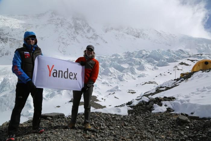 «Яндекс» раздобыл панорамы Эвереста - 1