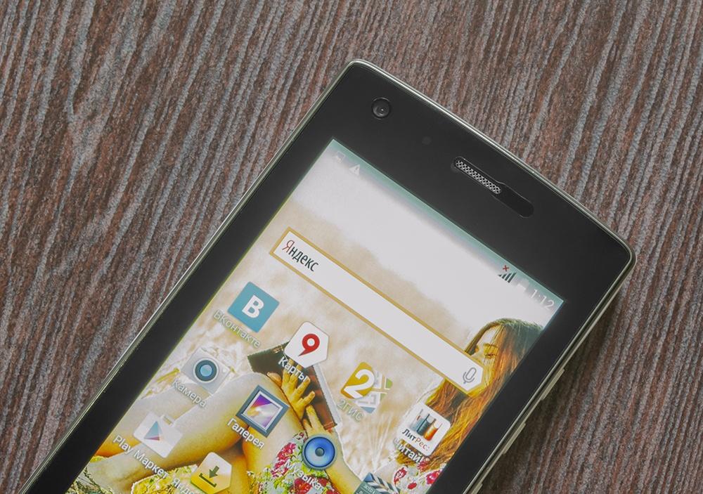 Обзор DEXP Ixion XL240 Triforce: самый маленький в мире 8-ядерный смартфон - 5