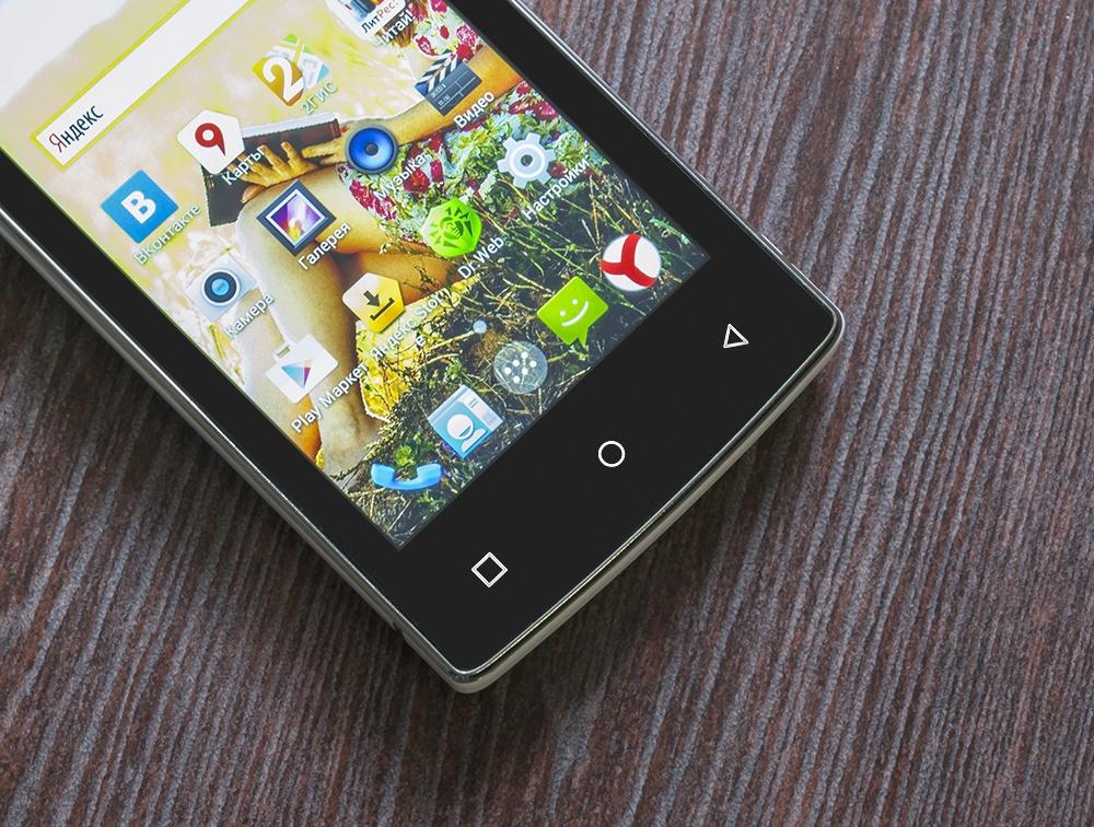 Обзор DEXP Ixion XL240 Triforce: самый маленький в мире 8-ядерный смартфон - 6