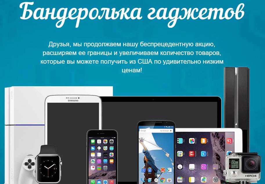 Покупаем новинки Apple: первыми, с быстрой доставкой и без переплат - 10