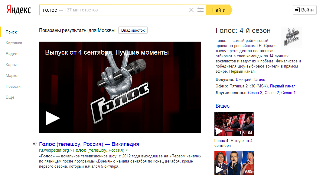 screenshot-yandex.ru 2015-09-11 12-27-34