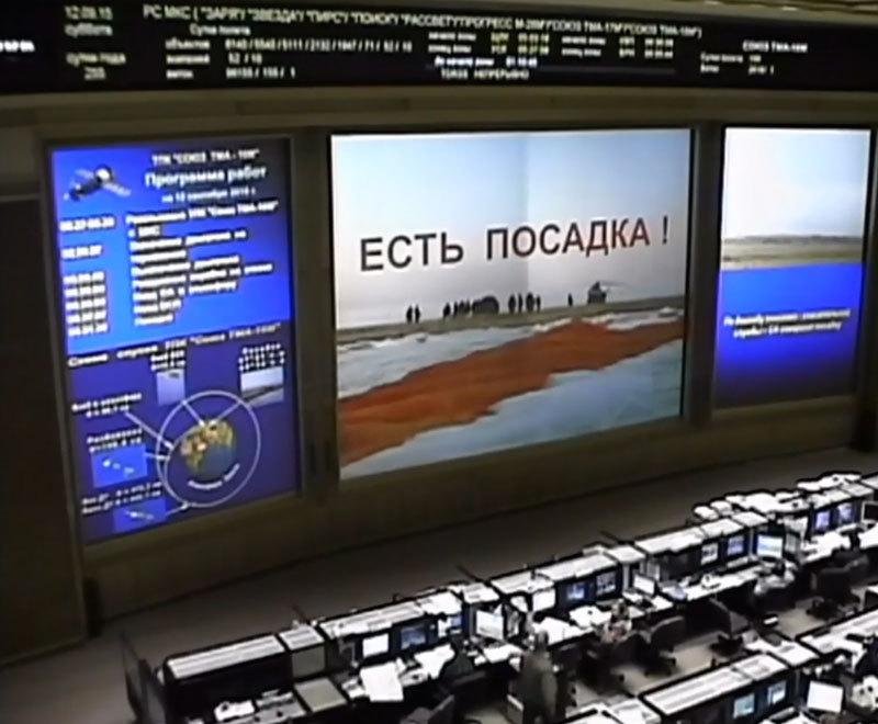 «Союз ТМА-16М» успешно вернул трёх членов экипажа МКС на Землю - 1