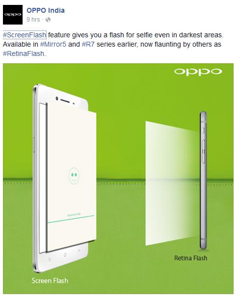 Аналогичная функциональность под названием Screen Flash реализована в смартфонах Oppo