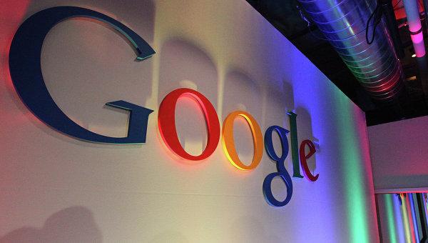 ФАС признала Google нарушителем антимонопольного законодательства - 1