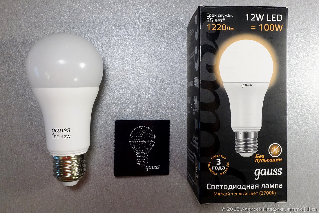 Мощная светодиодная лампа Gauss 12W - 1