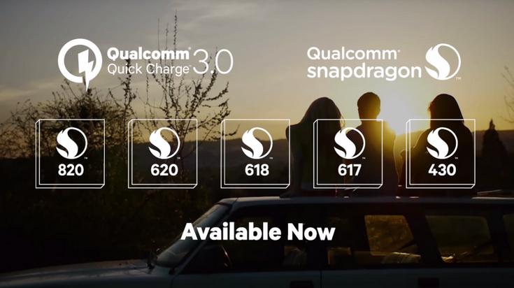 Технология Qualcomm Quick Charge 3.0 превысходит предыдущую версию на 38%