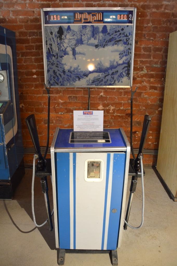 Альтернативная вселенная советских аркадных автоматов - 4
