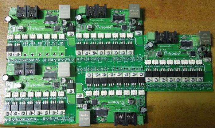 Контроллер для управления освещением LC-07 - 7