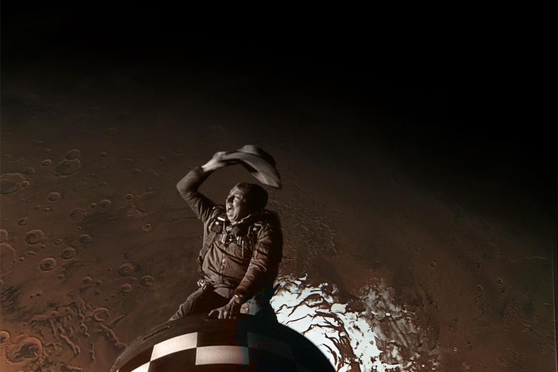Зачем бомбить Марс? - 1