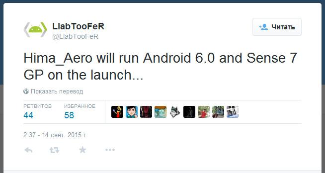 Появление HTC One A9 на рынке ожидается в октябре или ноябре