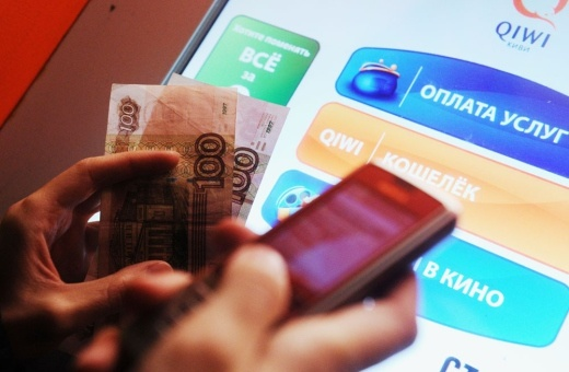Qiwi планирует создать аналог Bitcoin для российского рынка - 1
