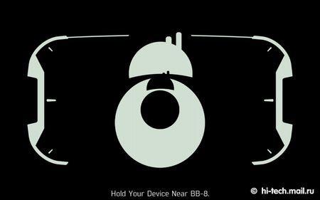Обзор Sphero BB-8, робота из «Звёздных войн» - 12