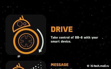 Обзор Sphero BB-8, робота из «Звёздных войн» - 13
