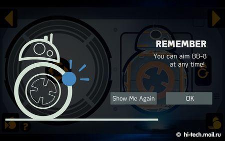 Обзор Sphero BB-8, робота из «Звёздных войн» - 15