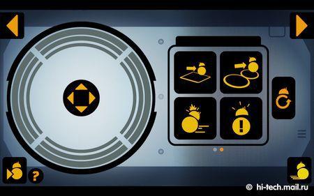 Обзор Sphero BB-8, робота из «Звёздных войн» - 17