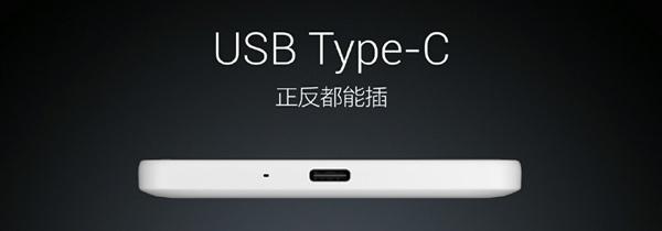 Смартфон Xiaomi Mi 4c сможет похвастаться портом USB C