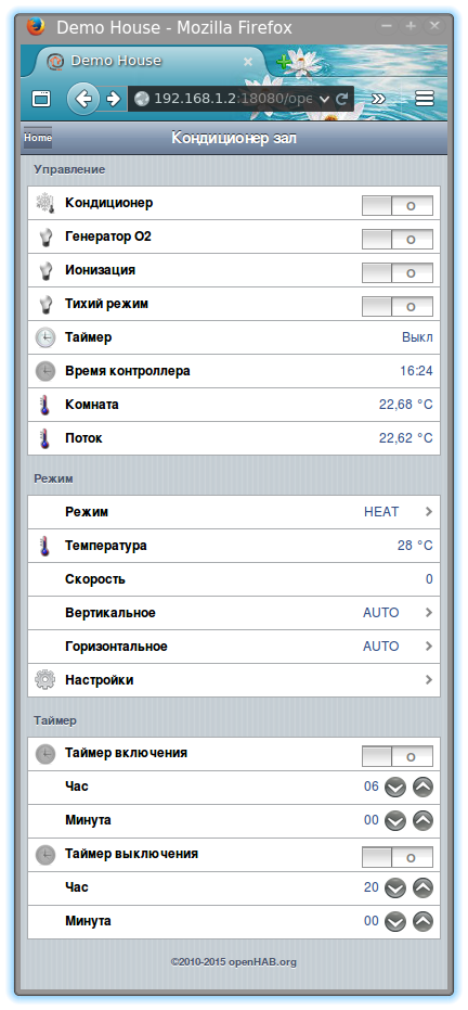 Беспроводной контроллер бытового кондиционера в OpenHAB по Modbus через RF24Network - 11