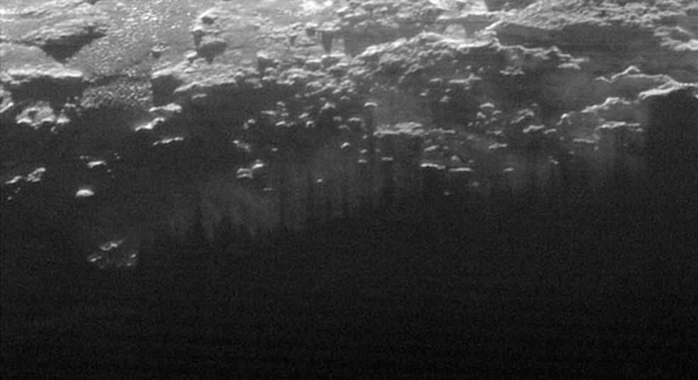 Панорама серпа Плутона - 3