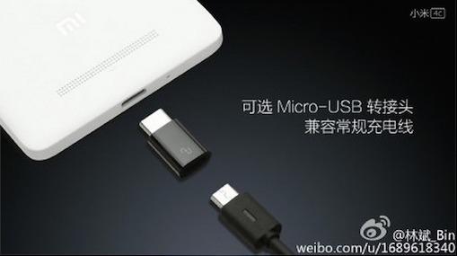 Смартфон Xiaomi Mi 4c будет поставляться с переходником на интерфейс Micro USB