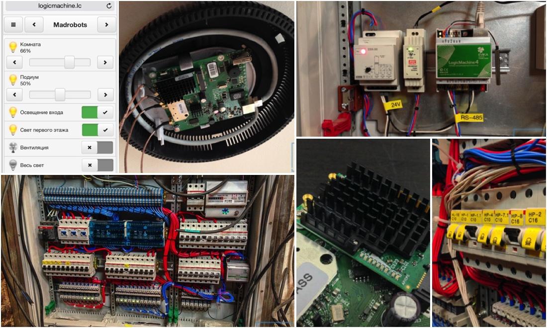 Хроники ремонта: как мы делали новый умный офис Madrobots. Часть первая, ремонтная - 86