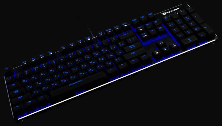 Механическая игровая клавиатура Qcyber Dominator будет представлена на выставке ИгроМир 2015
